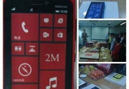 โนเกีย Lumia ฉลองยอดขายทะลุ 2 ล้านเครื่อง
