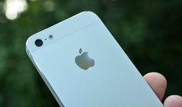 สื่อนอกเผย iPhone 5S อาจจะมาพร้อมกับ NFC