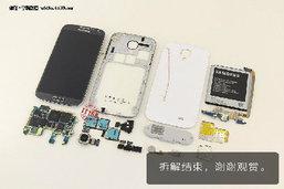 ชำแหละ Samsung Galaxy S4 ข้างในมีอะไร? (เวอร์ชั่นจีน)