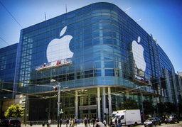 Apple สร้างสถิติใหม่........