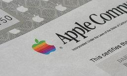 ผลประกอบการ Apple ไตรมาสสอง 2013นี้
