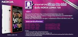 กิจกรรม ตามหาสาวๆ Glam Me Idol ลุ้นรับ NOKIA LUMIA 720