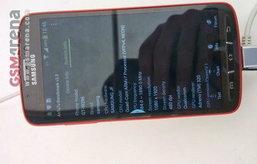 ยืนยันด้วยวีดีโอ ! Galaxy S4 รุ่นกันน้ำ