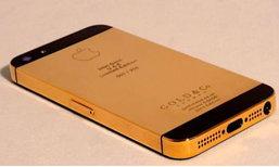 ลือ iPhone 5S เพิ่มสีทองมาให้อีกหนึ่งตัวเลือก