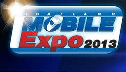 สรุปเรื่องคาดไม่ถึงที่เกิดในงาน Mobile Expo 2013