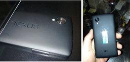 ภาพหลุด Nexus 5 กล้องใหญ่ขึ้น