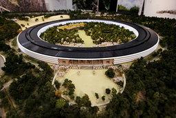 อัพเดท!! โมเดลสำนักงานใหม่ของ Apple