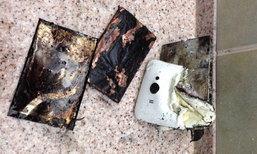 XiaoMi Phone 2S  มือถือจีนระเบิด คากระเป๋า เจ้าของได้รับบาดเจ็บเล็กน้อย
