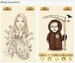 วิธีแก้ปัญหา แอพแต่งรูปการ์ตูน 魔漫相机 (แอพจีน) เซฟภาพบน Android ไม่ได้