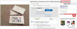 การประมูล iPhone 5S สุดแปลกบน eBay แต่มีกล่องกับอุปกรณ์เสริม ไร้เงาตัวเครื่อง
