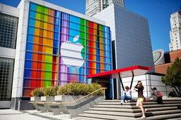 ฟันธง! เว็บไชต์นอกเผย iPhone 5S เปิดตัวกันยายนนี้