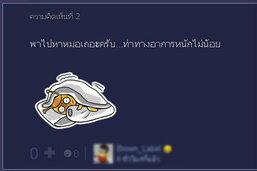 จิตหลุด!! สาววัยรุ่นไทย บ้าคลั่งแบรนด์ผลไม้จนวิตกจริต