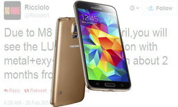 Galaxy S5 Prime คืออะไร (???)