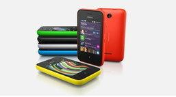 NOKIA ASHA 230 DUAL SIMสมาร์ทโฟนจอสัมผัสรุ่นจิ๋ว…แต่แจ๋ว!!!