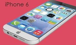 ลือหึ่ง! iPhone 6 จะเปิดตัวพร้อมกัน 2 ขนาด