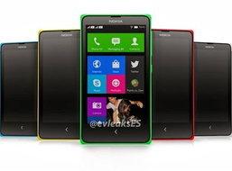 Nokia ในร่าง Android KitKat ได้รับการรับรองจากประเทศไทยแล้ว