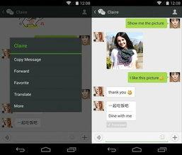WeChat เพิ่มฟีเจอร์ใหม่ให้แก่แอพทั้งรุ่นสำหรับ iOS และ Android