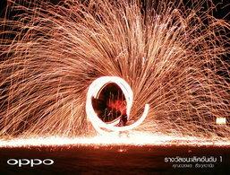บรรยากาศทริปถ่ายภาพสุดมันส์ OPPO Find7 Find more Photohunting