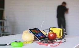 ชาร์จแบตเตอรี่ให้ Nokia Lumia 930 ด้วย แอปเปิล กับ มันฝรั่ง!