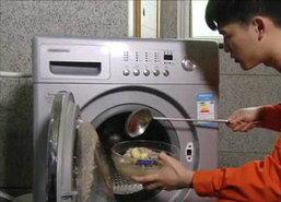 พี่จีนสอนทำซุปกระดูกหมูด้วยเครื่องซักผ้าแถมกินโชว์ (ชมคลิป)