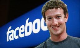 Facebook กำลังจะเก็บค่าบริการ $2.99 ต่อเดือน(ลือ)