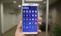หลุดแบบไม่กั๊ก สเปค และ ราคา Samsung Galaxy Note 4 มาแล้ว!