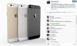 """จบนะ!! คุณตันบอก """"ไอโฟนหก จะขายที่ไทยพร้อมอเมริกา"""""""