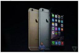 เปิดตัว iPhone 6 : ถ่ายทอดสดงานเปิดตัวสินค้าใหม่ Apple ที่นี่