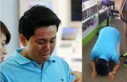 คลิปหนุ่มเวียดนามคุกเข่าขอร้อง ขอเงินคืนจากร้านหลังถูกโกงค่า iPhone 6