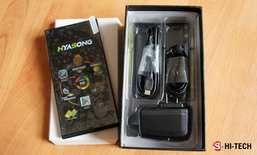 [รีวิว] Hyasong Z1 สมาร์ทโฟนจอใหญ่ราคาสบายกระเป๋า