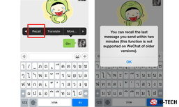 WeChat อัพเดทเวอร์ชั่นใหม่ มาพร้อมฟีเจอร์เด็ดโดนใจขาแชทอย่างเราๆ