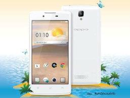 OPPO ใจดีลดราคาสมาร์ทโฟน 2 รุ่นรับซัมเมอร์
