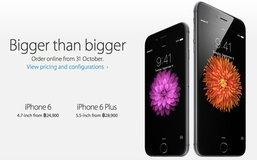 อัพเดทราคา iPhone 6 iPhone 6 Plus ประจำเดือน
