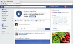 Facebook เพิ่มความปลอดภัยแก่ผู้ใช้ด้วย Quick Checkup