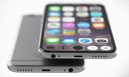 iPhone 7 จ่อใช้แบตเตอรี่ไฮโดรเจน สามารถอยู่ได้นาน 7 วันโดยไม่ต้องชาร์จ