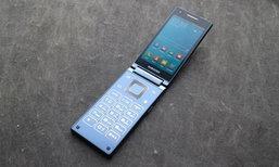 สื่อนอกเผยภาพหลุดของ Samsung G9198 Android ฝาพับ กล้องเทพ