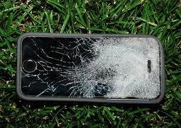 หนุ่มมะกันถูกดักปล้น รอดชีวิตเพราะ iPhone 5s และเคสรับกระสุนแทน