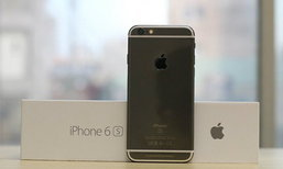 iPhone 6s Rose Gold จำต้องหลบเมื่อมีคนหัวใสทำสี Black Gold ออกขาย