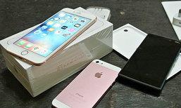 Review iPhone6S Plus แล้วคุณจะเห็นมุมต่าง ที่ชัดเจน (เวอร์ชั่นคนไทยรายแรกๆ ของประเทศ)