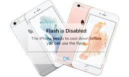 งานเข้าจนได้! iPhone 6s Plus เครื่องร้อน เปิดไฟแฟลชถ่ายรูปไม่ได้
