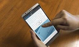 Force Touch มันล้าไป Samsung เตรียมใส่ Clear Touch ลง Samsung Galaxy S7