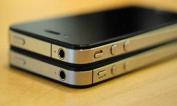 วิธีเพิ่มความเร็ว iPhone 4s จอมอืดให้กลับมาลื่นอีกครั้ง