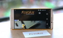 หรูหราได้อีก กับ LG V10 ชุบทอง 24 กระรัด