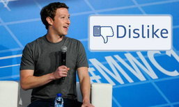 เมื่อ Facebook เตรียมกำเนิดปุ่ม Dislike ให้ได้ใช้งานกัน