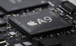 Apple ซุ้มพัฒนา CPU ใหม่ A10 มันจะเป็น CPU 6 แกนสมอง