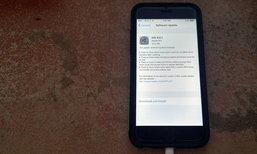 แก้ไขทันควัน iOS 9.0.1 เปิดตัวใหม่โหลดแล้วนะครับ