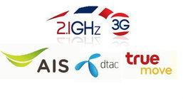เปรียบเทียบแพ็กเกจ 3G ใหม่ ของ เอไอเอส, ทรูมูฟ เอช และดีแทค (2100 MHz)