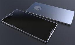 Nokia 9 ว่าที่เรือธงระดับไฮเอนด์ เตรียมเปิดตัวไตรมาส 3 ของปีนี้