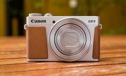รีวิวกล้องจิ๋วออกใหม่ Canon PowerShot G9X Mark ll ถ่ายง่าย แต่ได้ภาพอย่างโปรฯ