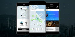 Uber เปิดให้ผู้ใช้งานในสหรัฐสามารถปกปิดตำแหน่งของตนเองได้เวลาเรียกรถ